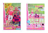 Кукла-повар с аксессуарами, BLD131, купить