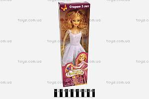 Кукла «Принцесса», 2938А-7