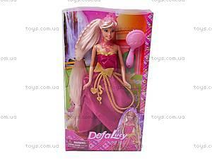Кукла-принцесса, 8195, цена