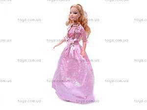 Кукла «Принцесса», большая, W13036-2, фото