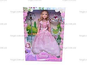Кукла «Принцесса», большая, W13036-2, цена