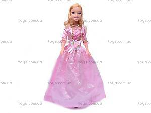 Кукла «Принцесса», большая, W13036-2
