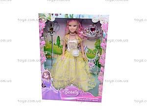 Кукла «Принцесса», большая, W13036-2, toys.com.ua