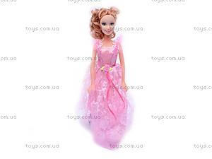 Кукла «Принцесса» для девочек, 1010, фото