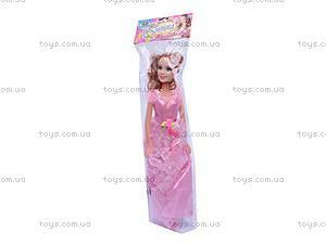 Кукла «Принцесса» для девочек, 1010, отзывы
