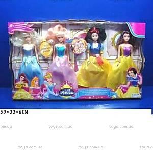 Кукла «Принцесса из мультфильма», 1311