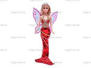 Кукла «Принцесса Русалочка», LS1220A