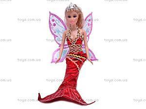 Кукла «Принцесса Русалочка», LS1220A, детские игрушки