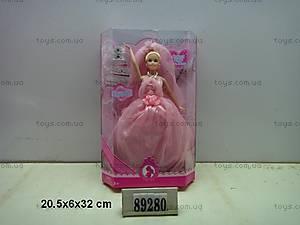 Кукла «Принцесса», с аксессуарами , 89280