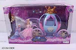 Кукла «Принцесса», с каретой, 205A