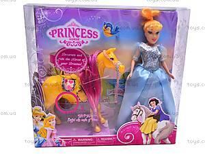 Кукла принцесса с лошадью, GD088-3, цена
