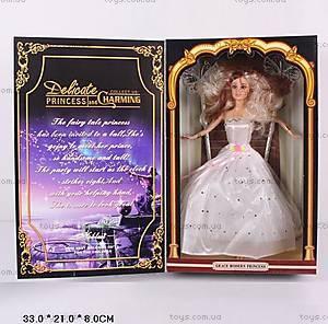 Кукла «Принцесса», в коробке-книжке, 200677F