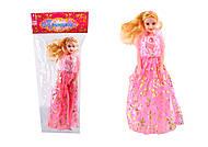Кукла детская Принцесса, 2010, отзывы
