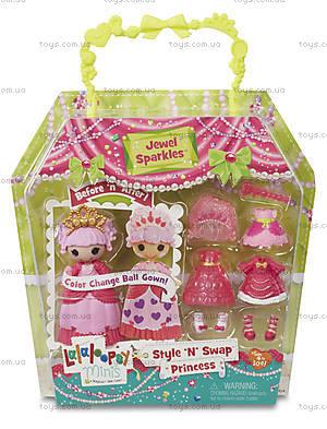 Кукла Блестинка серии «Модное превращение», 543831