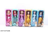 Кукла «Принцесса Диснея», 9264-A, фото