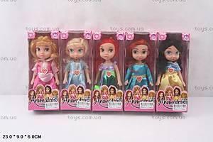 Кукла «Принцесса» музыкальная, 940