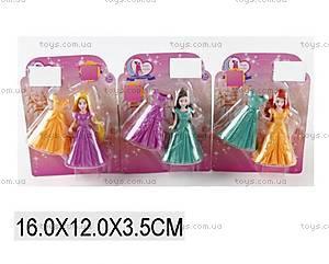 Кукла «Принцесса» с красивым платьем в наборе, SS001