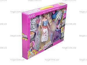 Кукла «Принцесса» с парикмахерским набором, 905, купить