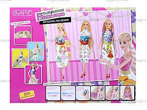 Кукла «Принцесса» с парикмахерским набором, 905, фото