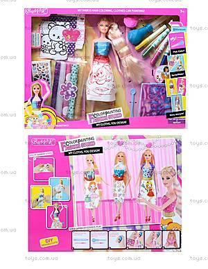 Кукла «Принцесса» с парикмахерским набором, 905