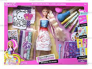 Кукла «Принцесса» с парикмахерским набором, 905, отзывы