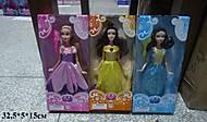 Кукла - принцесса в красивом платье, ZQ20219-106-1, отзывы