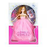 Кукла «Принцесса» в розовом платье, 86, фото