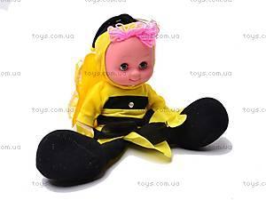Кукла «Пуговка», в костюме пчелки, 080206