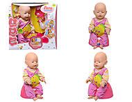 Кукла - пупс «Ляля» с аксессуарами, 058-19R, купить игрушку