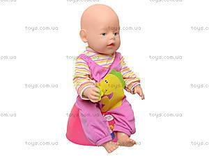 Кукла - пупс Ляля с аксессуарами, 058-19R, купить