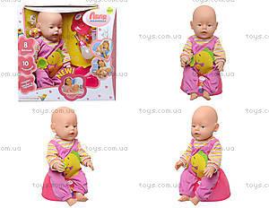 Кукла - пупс Ляля с аксессуарами, 058-19R