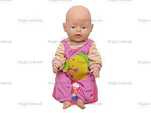 Кукла - пупс Ляля с аксессуарами, 058-19R, отзывы