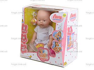 Интерактивная кукла-пупс «Ляля» с аксессуарами, 058BR, купить