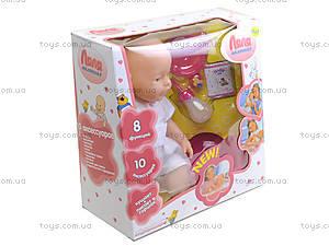 Интерактивная кукла-пупс «Ляля» с аксессуарами, 058BR, фото