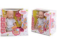 Интерактивная кукла-пупс «Ляля» с аксессуарами, 058BR