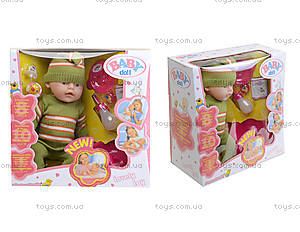 Кукла-пупс интерактивный Baby Doll, 058GHE