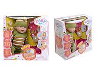 Кукла-пупс интерактивный Baby Doll, 058GHE, купить
