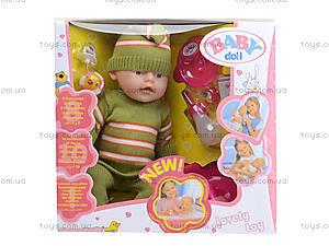 Кукла-пупс интерактивный Baby Doll, 058GHE, отзывы