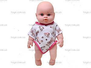 Кукла-пупс интерактивная Lovely Baby, 13014, фото