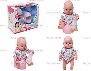 Кукла-пупс интерактивная Lovely Baby, 13014