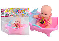 Игрушка пупс с ванной, KY585-51