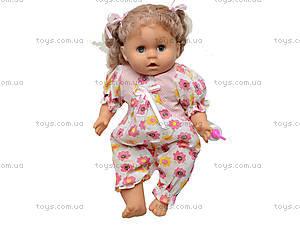 Интерактивная кукла - пупс ALEXIS, 1763G, купить