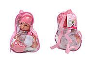 Кукла-пупс 20 см. в сумке, 8001E48001F4, купить