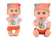Кукла-пупс, 6 видов, 88H-1, отзывы