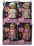 Кукла-пупс 30 см интерактивная 4 вида, YL1868AB, купить