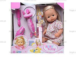 Интерактивная кукла - пупс с парикмахерской, 30701B26, купить