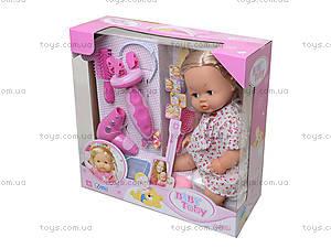 Интерактивная кукла - пупс с парикмахерской, 30701B26, фото
