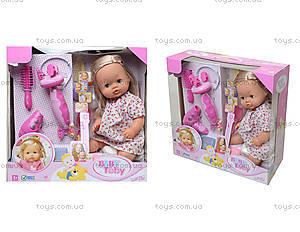 Интерактивная кукла - пупс с парикмахерской, 30701B26