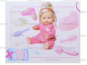 Интерактивная кукла - пупс с парикмахерской, 30701B26, отзывы