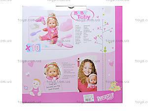 Интерактивная кукла - пупс с парикмахерской, 30701B26, цена